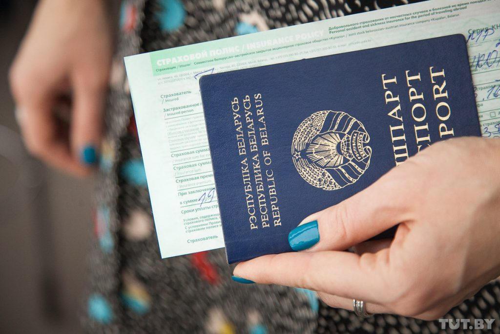 Belarus passport
