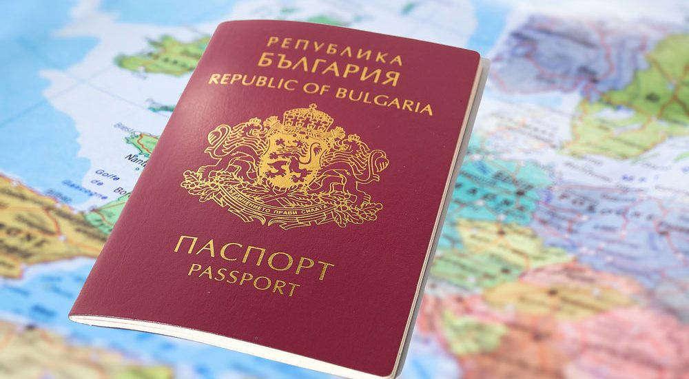 Bulgaria passport
