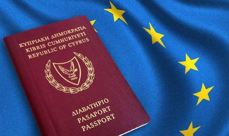 Cyprus Citizens Passport
