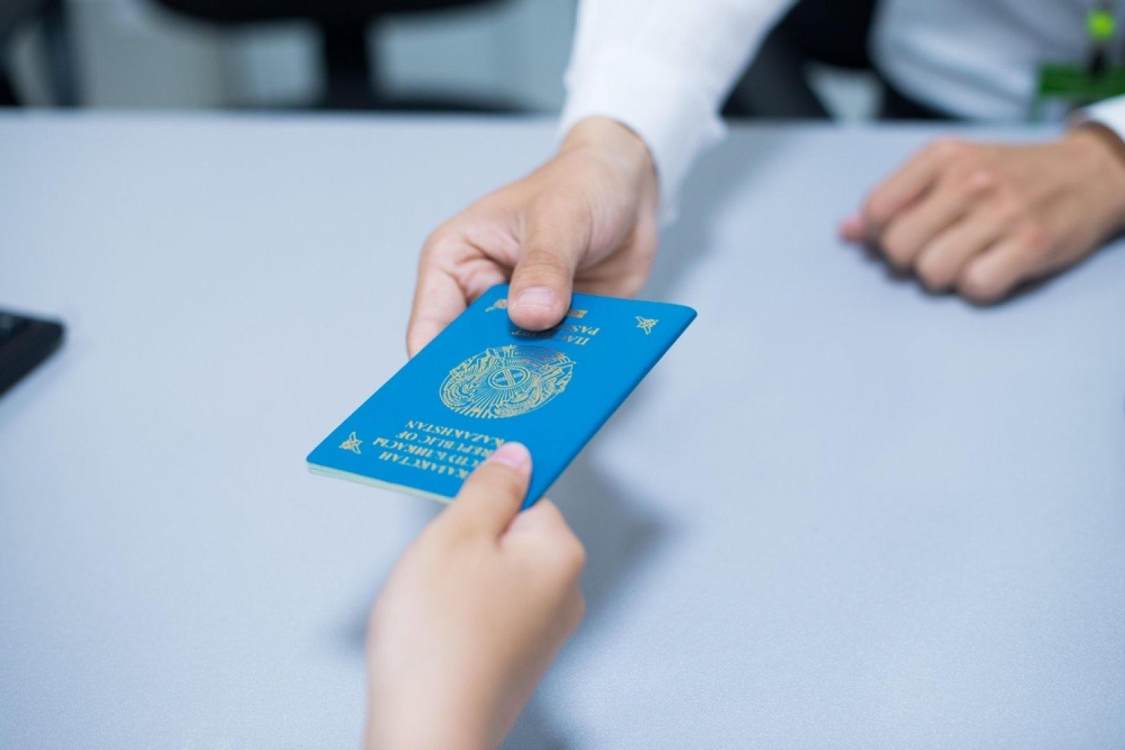 Kazakhstan Citizen Passport
