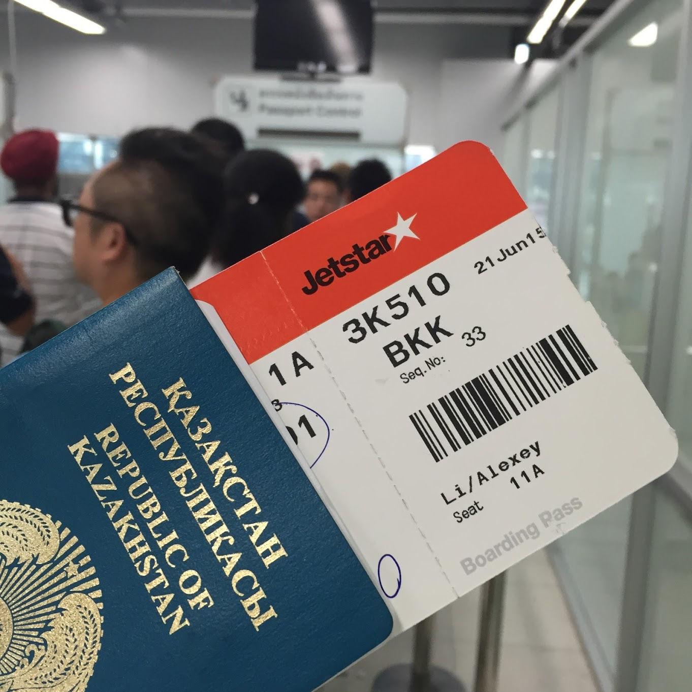 Kazakhstan passport an Tickets