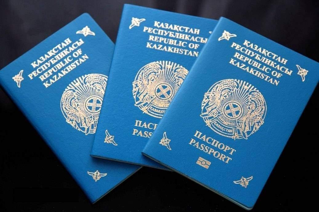 Kazakhstan passport