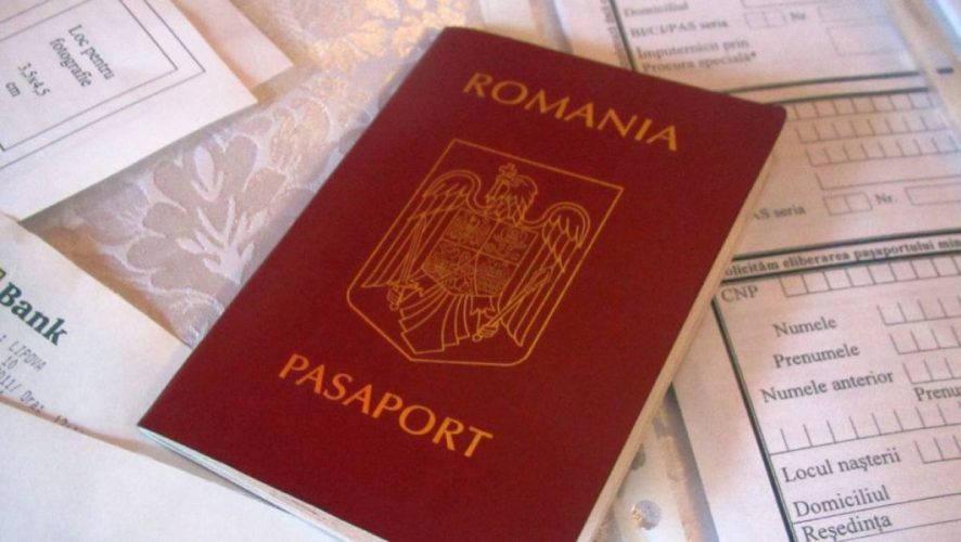 Romania Passport
