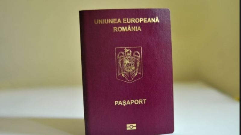 Vietnam Visa for Romania Passport